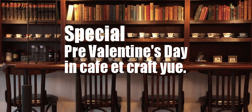 Special Pre Valentine's Day in cafe et craft yue.